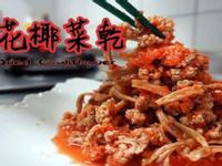 【韓式花椰菜乾】 用花椰菜乾也能做泡菜
