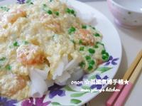 滑蛋蝦仁燴粿條~板條~河粉 新手家常菜