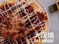 大阪燒(自製大阪燒醬)