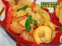 「健康廚房10分鐘出年菜」海鮮咖哩烏龍炒麵
