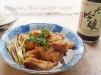 Olivia♥大吟釀薄鹽醬油蘿蔔泥燉雞