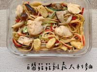 白醬菇菇雞義大利麵