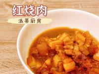 肥而不膩的紅燒肉👍🏻 家常菜必備!