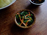 常備菜#14 -  菠菜胡蘿蔔