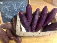 無麩質紫薯米麵包