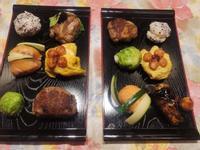日式賞花飯糰1-日式壽喜燒,韓式豬肉泡菜