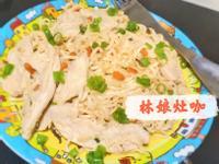 麻油雞炒泡麵/統一肉燥麵