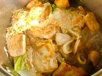 低脂料理-海鮮豆腐煲🍤