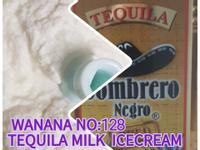 TEQUILA 牛奶冰淇淋(冰淇淋機)