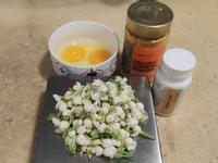 有機薑黃茉莉花煎蛋