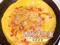「食譜教學」西班牙烘蛋 平底鍋也能做🍳