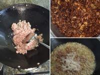 自家製油蔥肉燥