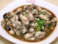 超下飯料理~豆豉鮮蚵