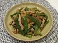 洋蔥青椒炒肉絲