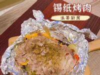 「懶人食譜」錫紙烤肉🐷做完還不用洗鍋