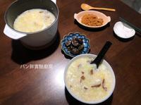 「鑄鐵鍋版」營養高麗菜木耳雞蛋粥