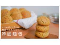 韓國麻糬麵包  簡單適合新手的食譜!