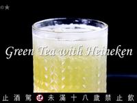 海尼根綠茶★okane