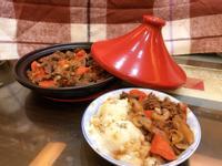 [塔吉鍋料理]燉牛肉