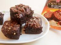 完美脆皮流心布朗尼|巧克力酥片口味