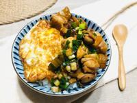 簡單好吃的日式煎蛋雞丁飯
