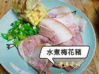 水煮梅花豬