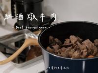 紅酒燉牛肉 一鍋到底 電鍋 / 真空鍋