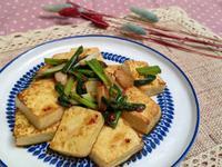 紅麴醬燒蛋豆腐