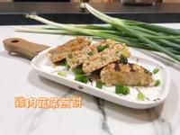 雞肉蔬菜煎餅(無麵粉作法)