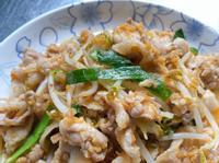 韓式大醬豬五花