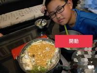 小琉球家常菜-鍋燒雞絲麵
