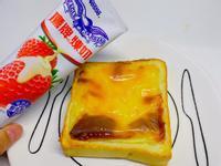 煉奶芝士吐司(氣炸烤箱)