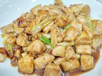 辣子雞丁(簡單下飯唷😋)
