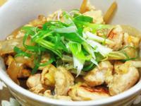 [和食] 半熟流 --懶人晚餐 土雞肉親子丼
