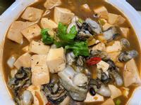 鮮蚵嫩豆腐 (無粉)