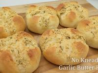 全程免揉免機器蒜蓉牛油麵包只需普通麵粉