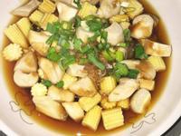 (電鍋美人料理)XO醬拌玉米筍及杏鮑菇