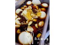 台式蒜味🧄酒香🥃溏心蛋🥚