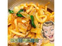 🇰🇷韓式泡菜豬肉炒烏龍麵