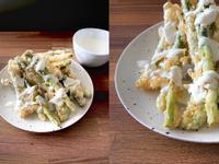 蘆筍天婦羅與酸黃瓜塔塔醬