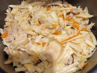 竹筍煲飯(電子鍋版)