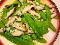 清炒香菇荷蘭豆