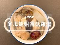 電鍋湯~冬瓜。蛤蜊。香菇。雞湯