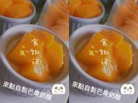 『維維炸廚房』芒果奶酪