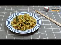 清爽又下飯的涼拌腐皮小黃瓜~純素