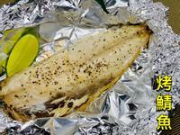 「快速」烤鯖魚
