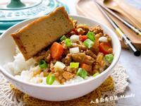 照燒肉燥滷油豆腐