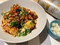 韓式青蔥炸雞🍗