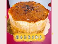 鳳香芒果巴斯克(鮮奶油)
