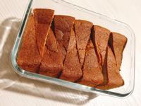 香蕉戚風蛋糕(質地鬆軟濕潤
